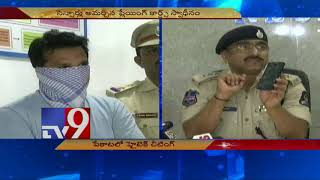 Hitec gambling racket busted in Hyderabad