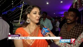 Interview with Malayalam actress Lissy | Super Housefull