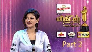 Ananda Vikatan Cinema Awards 2017   Part 2