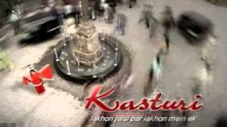 KASTURI TITLE TRACK - PRANEETA SAHU