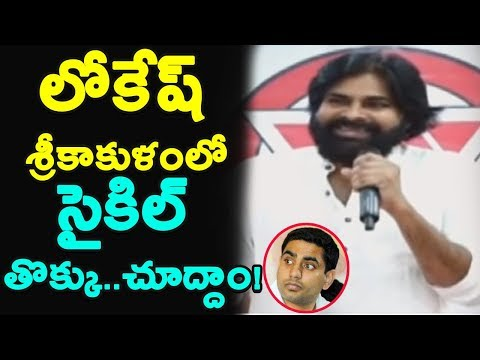 Pawan Kalyan Funny comments on Chandrababu and Nara Lokesh| AP Politics | Mana Aksharam