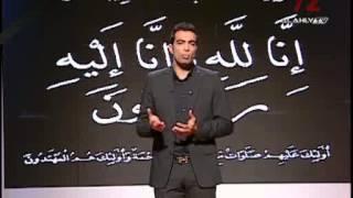 "شادى محمد "" شباب بتموت وغيرهم يسخر بدون اى شعور"""