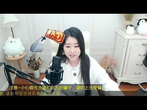 中國-菲儿 (菲兒)直播秀回放-20181208 聽說長得像雙胞胎??