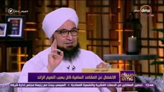 الحبيب علي الجفري | سؤال مباشر للحبيب علي الجفري: ما رأيك في الدولة العثمانية؟  |