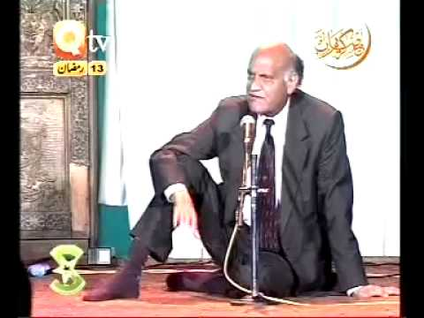 Maa Ki Shan  Anwar Masood video