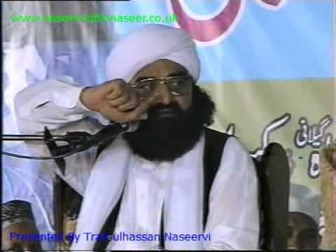 Speech of Hazrat Pir Syed Naseeruddin naseer R.A - Episode 40 Part 2 of 3