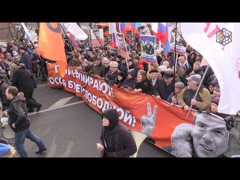 ПРИХОДИТЕ на Марш Немцова 25 февраля