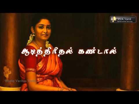 Chinnanchiru Kiliyae  | Subramania Bharathiyar | Bombay Jayashri | Radio Veritas Tamil