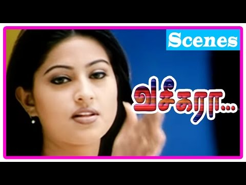 Vaseegara Tamil Movie | Scenes | Vijay befriends Sneha | Pandiarajan comedy