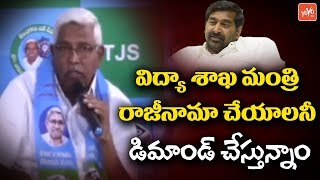TJS President Kodandaram About Telangana Inter Marks Issue | CM KCR | Governor