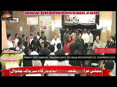 Live Majlis 23 Zeqahd 2019 Imambargah Sarpak Chakwal