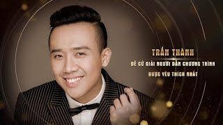 Trấn Thành nhận đề cử người dẫn chương trình được yêu thích nhất