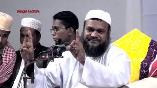 Bangla Waz Jannat O Jahannam Part 1 by Shaikh Abdur Razzak bin Yousuf - New Bangla Waz 2017