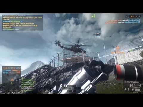 Более эпичный FAIL рендезуки :D (Battlefield 4 multiplauer)