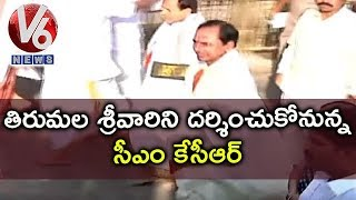 CM KCR To Visit Tirumala Tirupati By Today Evening
