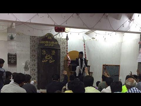 Eid-e-Ghadeer ki tayyari karein