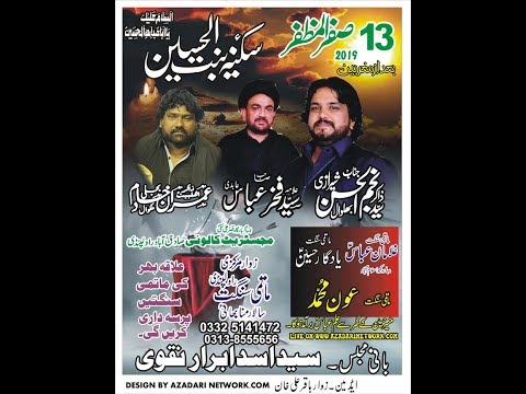 Live Mjalis Aza 13 Safar majistret coloney rawalpindi 2019