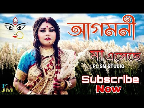 Agomoni(আগমনী)2018 || Maa Eseche || Durga Puja Song 2018 || FUN JOCKY MOCKY || Tripura Youtuber ||