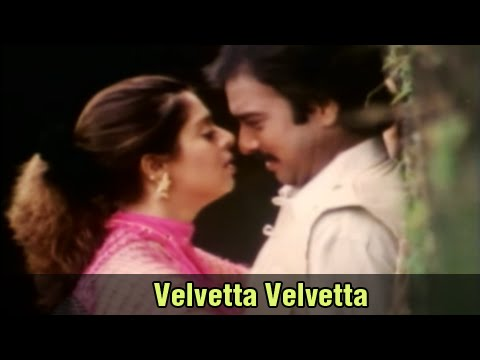 Velvetta Velvetta - Karthik, Nagma - Mettukudi - Tamil Romantic Song video