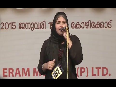 Mappilapattu Second In Kerala School Kalolsavam  Sulfa, Pathinalam Ravu Winner video
