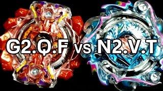 Gigant Gaia .Q.F vs Nova Neptune .V.T - BATALHA BEYBLADE BURST! ベイブレードバースト