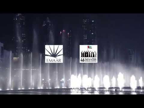 Download UAE National Day ft. Eida Al Menhali Mp4 baru