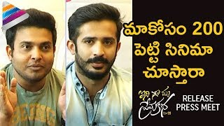 Idhi Maa Prema Katha Movie Release Press Meet | Anchor Ravi | Meghana Lokesh | Telugu Filmnagar