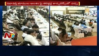 Chandrababu Naidu Holds District Collectors Conference || Discussion on Sadavarthi Land Issue