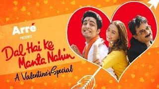 Dal Hai Ki Manta Nahin | A Valentine's Day Special ft. Gagan Arora & Hira Ashar