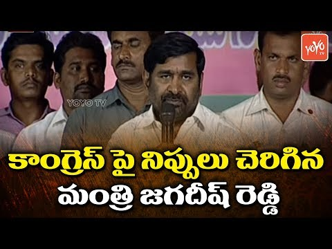 Minister Jagadesh Reddy Speech at Nalgonda Public Meeting | Inauguration of Orange Market | YOYO TV