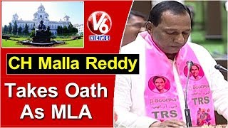 CH Malla Reddy Takes Oath as MLA in Telangana Assembly 2019