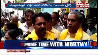 Minister Amarnath Reddy Participated In 'Grama-Darshini' At Tirupati