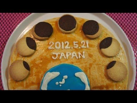 Annular Solar Eclipse Cookies~金環日食クッキー~