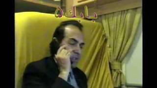 استاد فرود فولادوند در نزدیکی ایران پیش از کشته شدن