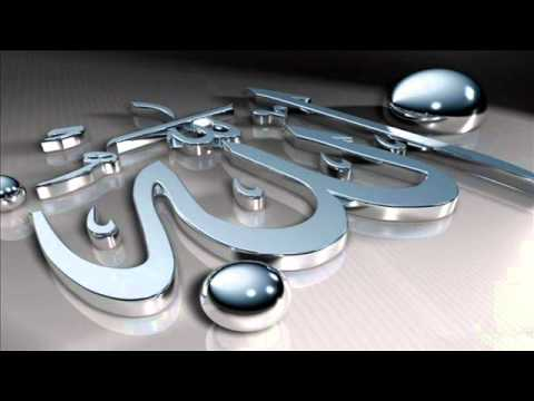 Remove And Protect From Bad Evil Eye Ayn With Quran Dua Sunnah video
