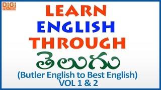 Learn English Through Telugu || Butler English to Best English (Telugu) Volume 1 & 2 || Digi Teacher