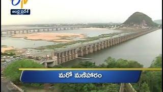 Andhra Pradesh | 12th May 2017 | Ghantaravam 9 AM News Headlines