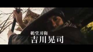Rurouni Kenshin - Rurouni Kenshin The Movie (Teaser)
