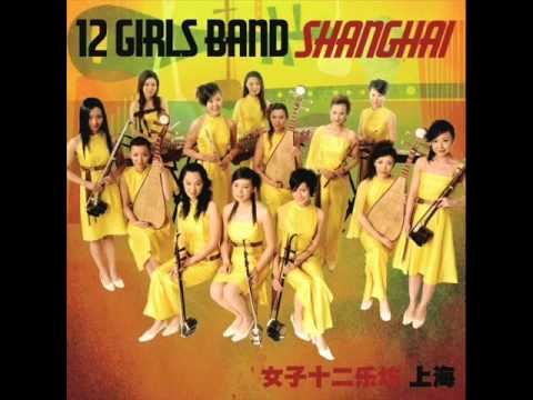 12 Girls Band-Shanghai-02 Shining Energy