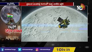 ఇస్రో దక్షిణ యాత్ర | Why ISRO Choose South Pole of Moon | Chandrayaan 2 2019  News