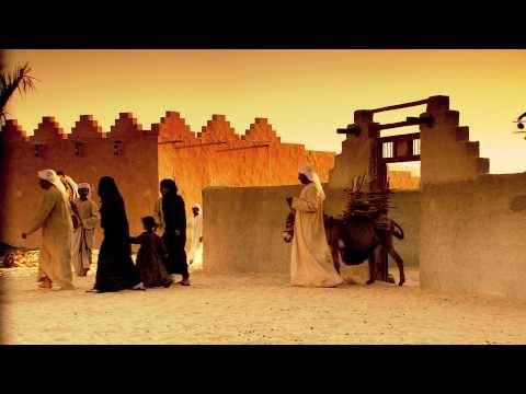 Gahfet Osha - Trailer