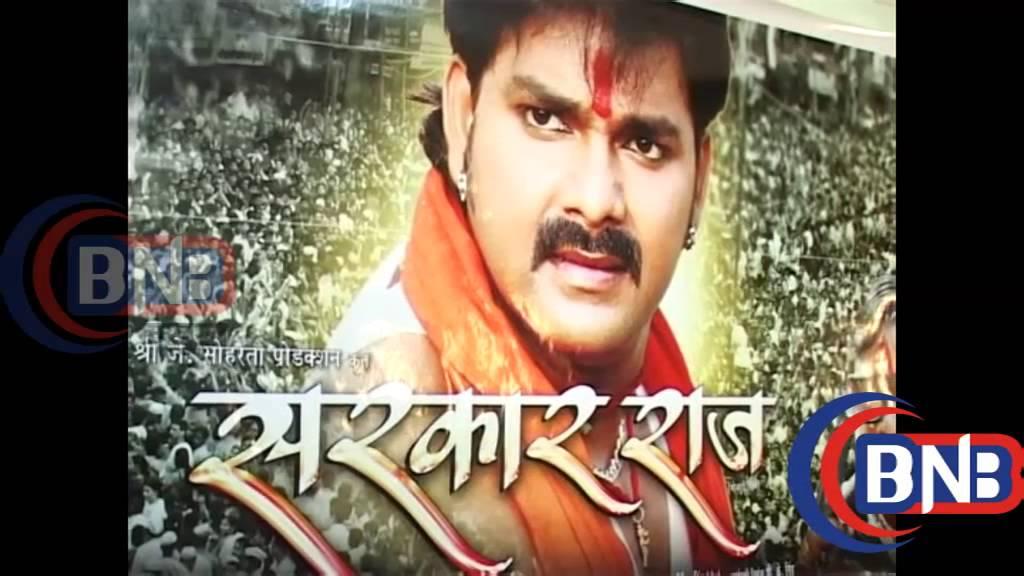 Bhojpuri Film Sarkar Raj jashvant Kumar Interview - YouTube