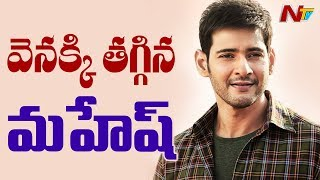 Mahesh Babu's Film with Director Sukumar to be a Period Drama ? | Box Office | NTV
