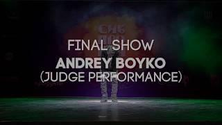 JUDGE SHOWCASE | ANDREY BOYKO feat FRAULES | #СИБПРОКАЧ 2018