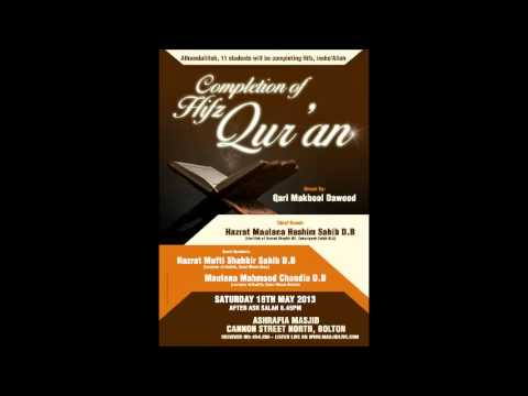 ***NEW*** Completion of Hifz Quran at  Ashrafia Masjid, Bolton