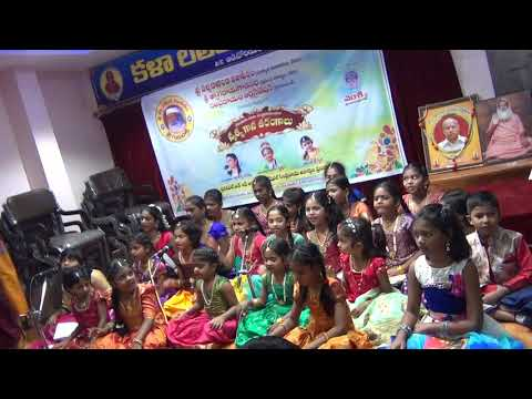 Govinda Kanna Song by Rajani Vatchaspathi and students