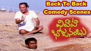 Jandhyala Best Comedy Scenes - Vivaha Bhojanambu Back to Back Comedy Scenes Part 1
