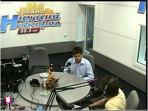 Стритбол Горький на радио Нижний Новгород 99,5 FM