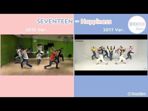 SEVENTEEN - 幸福(Happiness) 2013 vs 2017 舞蹈版本