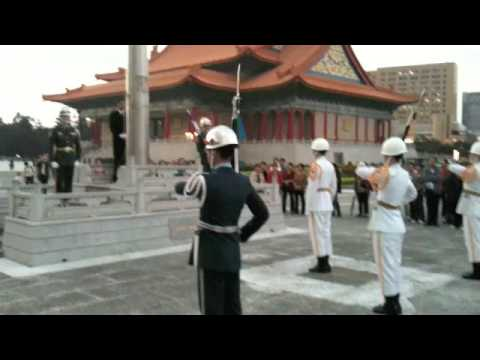 Flag lowering at Chiang Kai-shek Memorial Hall Video
